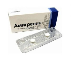 амигренин таблетки 2 шт