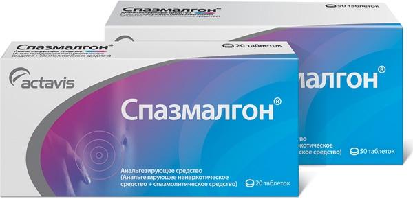 Помогает ли спазмалгон от головной боли?