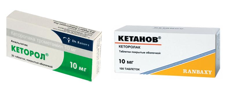 Кеторол помогает от головы