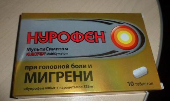 Нурофен при низком давлении
